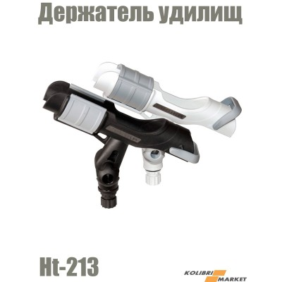 Держатель удилища FASTEN Ht213
