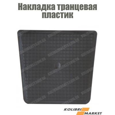 Транцевая накладка (пластик) наружная