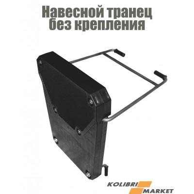 Навесной транец без крепления(К220-К290)