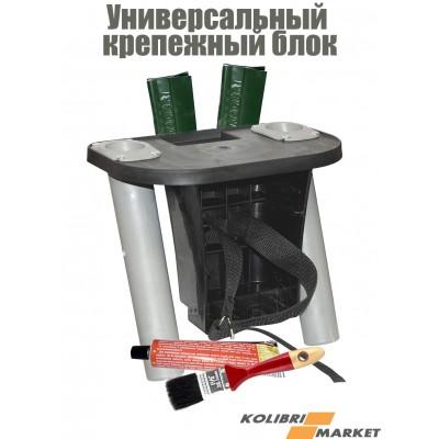 Универсальный крепежный блок (УКБ)