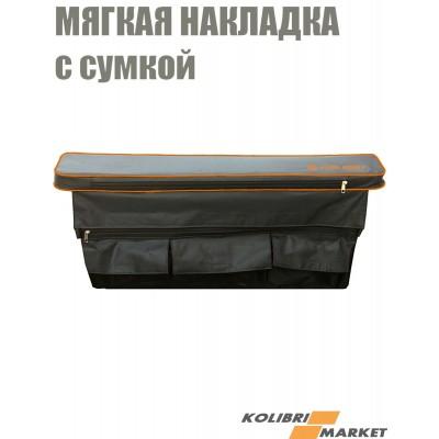 Мягкое сиденье с сумкой