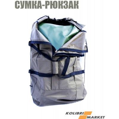 Рюкзак К250Т - К280Т