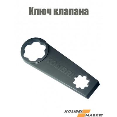 Ключ клапана