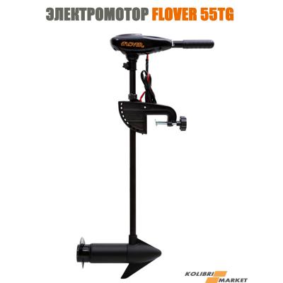 Лодочный электромотор Flover 55 TG