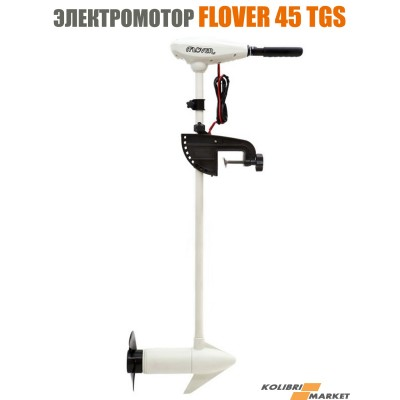 Лодочный электромотор Flover 45 TGS
