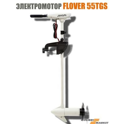 Лодочный электромотор Flover 55 TGS