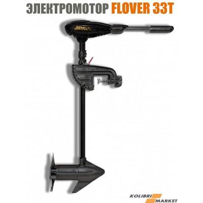 Лодочный электромотор Flover 33 T