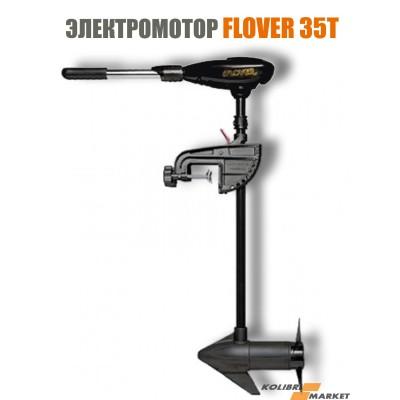 Лодочный электромотор Flover 35 T