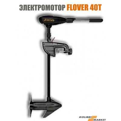 Лодочный электромотор Flover 40 T