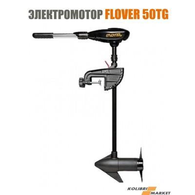 Лодочный электромотор Flover 50 TG