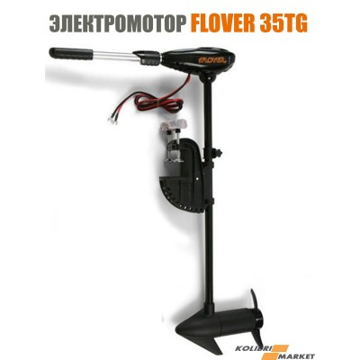 Лодочный электромотор Flover 35 TG