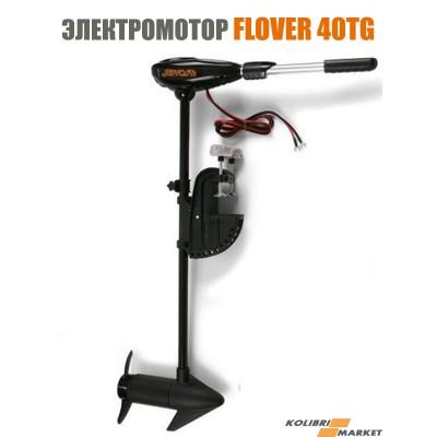 Лодочный электромотор Flover 40 TG