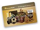 plategnay_karta-kolibrimarket