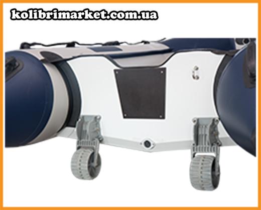 Транспортировочные шасси -  лодки Колибри